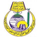 شعار جمعية تحفيظ القران الكريم بعرعر
