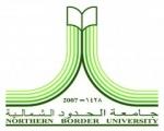 جامعة الحدود الشمالية تعلن عن توفر وظائف معيدين ومعيدات