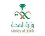 وزارة الصحة تنفذ برنامجًا توعويًا عن التحرش بالأطفال